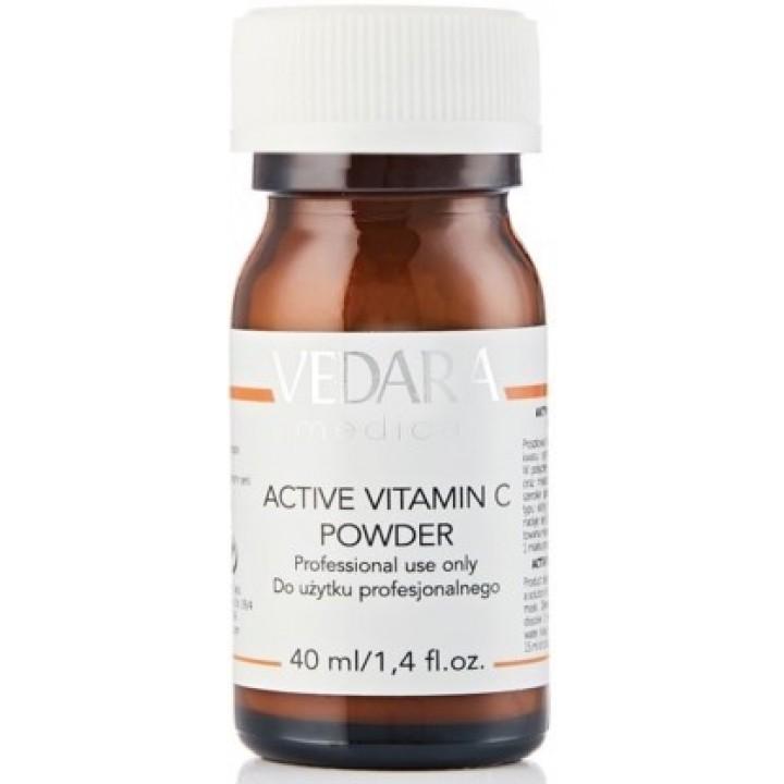 Активный порошок с витамином С