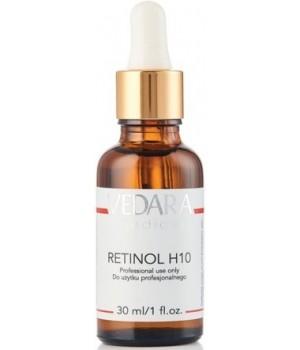Ретинол Н10 1% Retinol Solution H10 1%